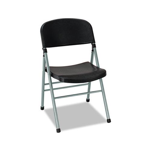 Cosco Endura Series Molded Folding Chair CSC PLB4 Shoplet